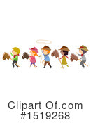 Children Clipart #1519268