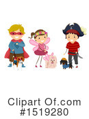Royalty-Free (RF) Children Clipart Illustration #1519280