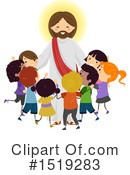 Children Clipart #1519283 by BNP Design Studio