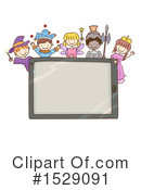 Children Clipart #1529091 by BNP Design Studio