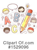Children Clipart #1529096 by BNP Design Studio