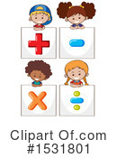 Children Clipart #1531801 by Graphics RF