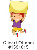 Children Clipart #1531815 by Graphics RF