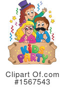 Children Clipart #1567543 by visekart