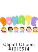 Children Clipart #1613514 by BNP Design Studio