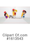 Children Clipart #1613543 by BNP Design Studio