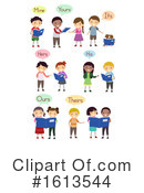 Children Clipart #1613544 by BNP Design Studio