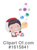 Children Clipart #1615841 by BNP Design Studio