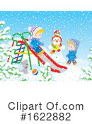 Children Clipart #1622882 by Alex Bannykh