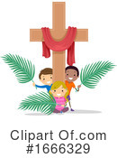 Children Clipart #1666329 by BNP Design Studio
