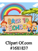 Children Clipart #1681837 by Graphics RF