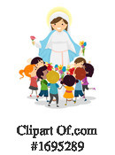 Children Clipart #1695289 by BNP Design Studio