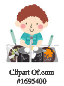 Children Clipart #1695400 by BNP Design Studio