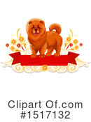 Chinese Clipart #1517132
