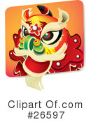 Royalty-Free (RF) Chinese Clipart Illustration #26597