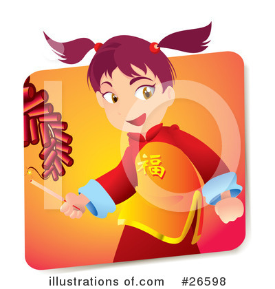 Chinese New Year Clipart #26598 by NoahsKnight