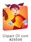 Royalty-Free (RF) Chinese Clipart Illustration #26598