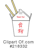 Chinese Food Clipart #218332