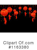 Chinese Lantern Clipart #1163380 by BNP Design Studio