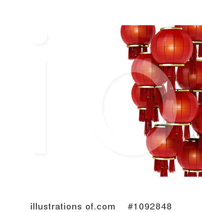 Chinese Lantern Clipart #1092848 by BNP Design Studio