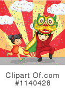 Chinese New Year Clipart #1140428 by Graphics RF