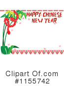 Royalty-Free (RF) Chinese New Year Clipart Illustration #1155742