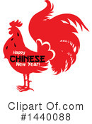 Chinese New Year Clipart #1440088 by Vector Tradition SM