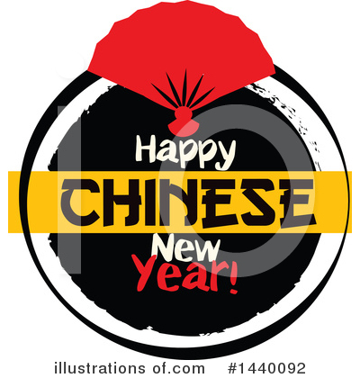 Chinese New Year Clipart #1440092 by Vector Tradition SM
