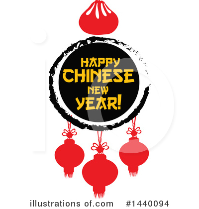 Chinese Lantern Clipart #1440094 by Vector Tradition SM