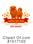 Chinese New Year Clipart #1517103