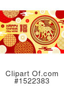 Chinese New Year Clipart #1522383 by Vector Tradition SM