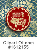 Chinese New Year Clipart #1612155 by Vector Tradition SM