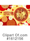 Chinese New Year Clipart #1612156 by Vector Tradition SM