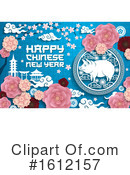 Chinese New Year Clipart #1612157 by Vector Tradition SM