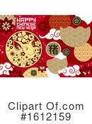 Chinese New Year Clipart #1612159 by Vector Tradition SM