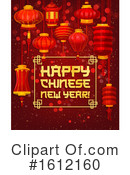 Chinese New Year Clipart #1612160 by Vector Tradition SM