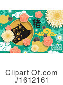 Chinese New Year Clipart #1612161 by Vector Tradition SM