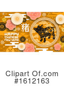 Chinese New Year Clipart #1612163 by Vector Tradition SM