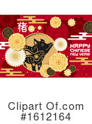 Chinese New Year Clipart #1612164 by Vector Tradition SM