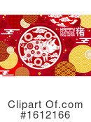 Chinese New Year Clipart #1612166 by Vector Tradition SM