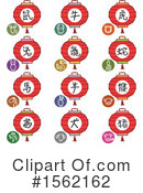 Chinese Zodiac Clipart #1562162 by NL shop
