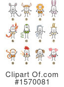 Chinese Zodiac Clipart #1570081 by NL shop