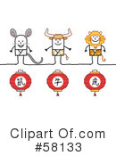 Chinese Zodiac Clipart #58133 by NL shop