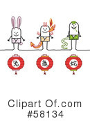 Chinese Zodiac Clipart #58134 by NL shop