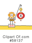 Royalty-Free (RF) Chinese Zodiac Clipart Illustration #58137