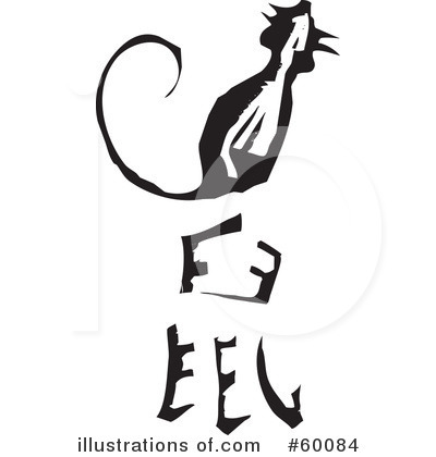 Chinese Zodiac Clipart #60084 - Illustration by xunantunich
