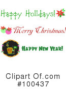 Christmas Clipart #100437 by bpearth