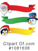Christmas Clipart #1081638 by visekart