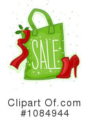 Royalty-Free (RF) Christmas Clipart Illustration #1084944