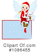 Royalty-Free (RF) Christmas Clipart Illustration #1086455